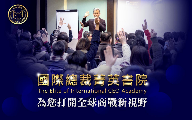 教育訓練, 企業培訓, 商業模式, 行銷策略